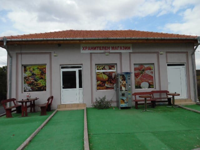 Lomtsi cosy small Shop For Sale with all facilities in Lomtsi